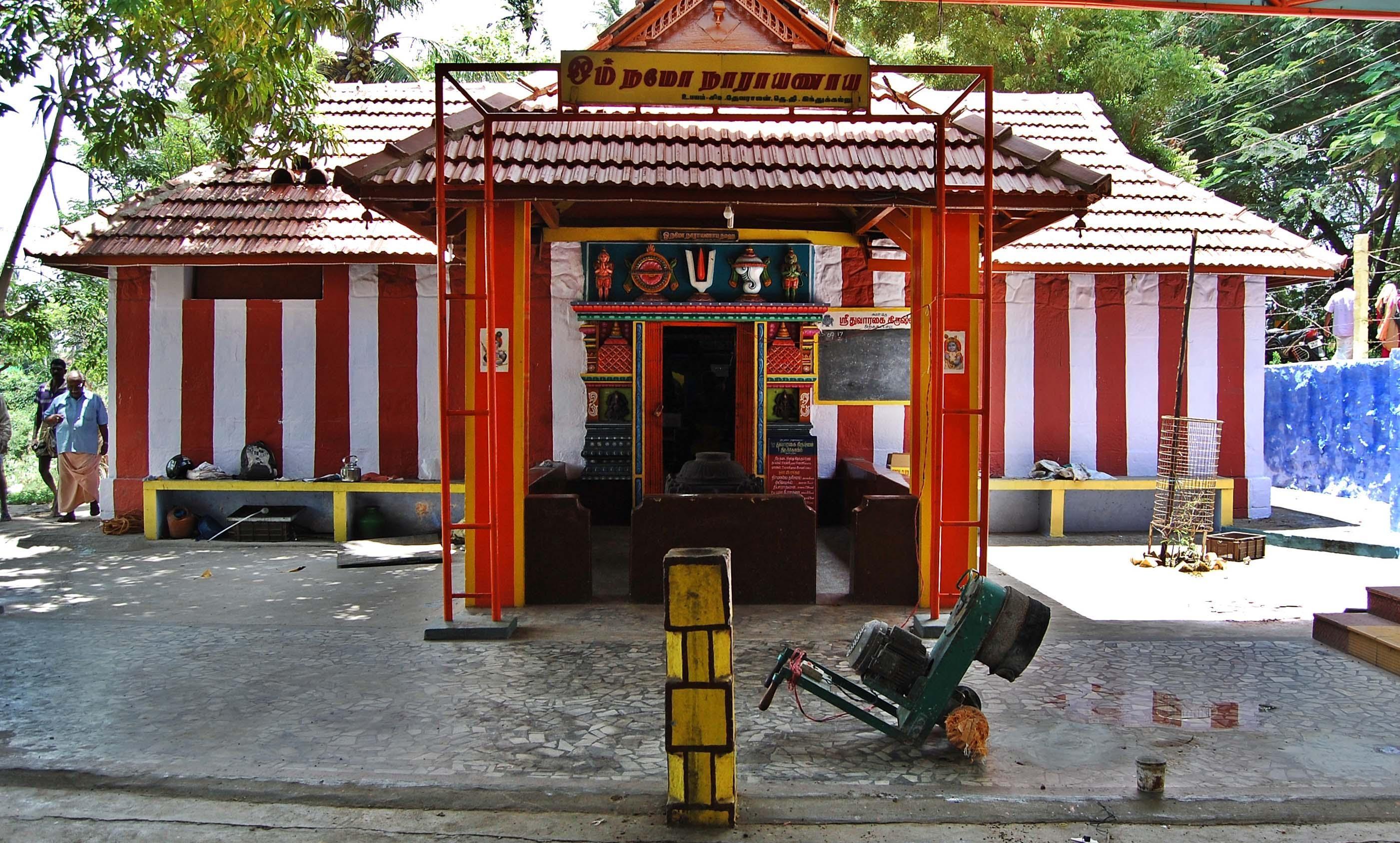 கன்னியாகுமரி துவாரகை கிருஷ்ணர் கோயில் முகப்பு
