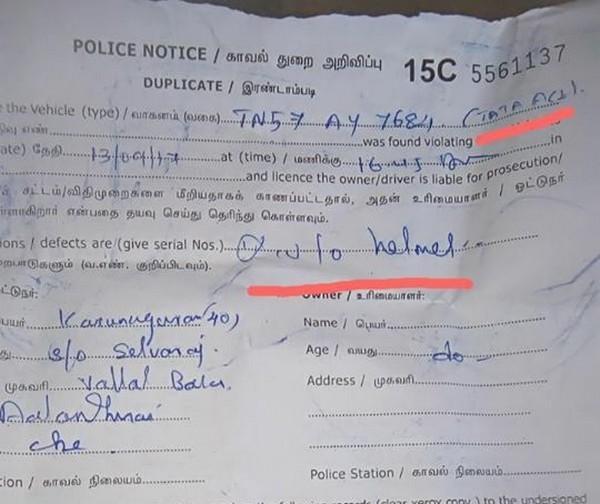 வேன் டிரைவருக்கு 'ஹெல்மெட்' அபராதம்; கோவை எஸ்.பி விளக்கம்!