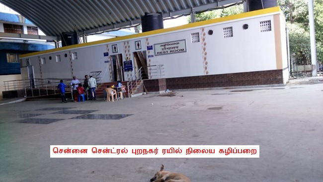 central railway station toilet