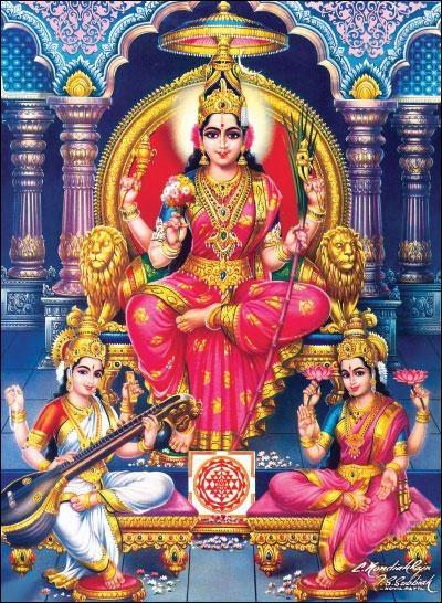 சரஸ்வதி, லட்சுமி, பார்வதி