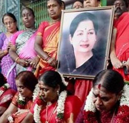 ஜெயலலிதா மருத்துவமனையில் அனுமதிக்கப்பட்டத் தினம்