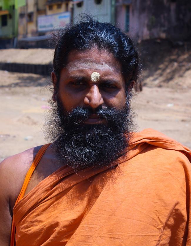 சுவாமி