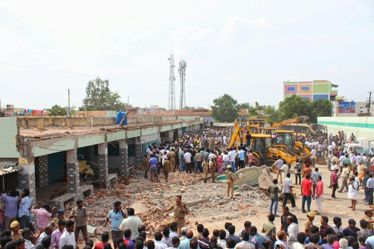சோமனூர் பேருந்து நிலைய விபத்து