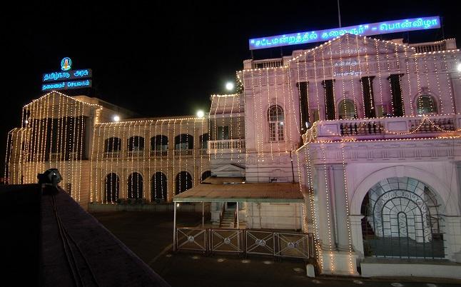 தமிழக தலைமை செயலகம்