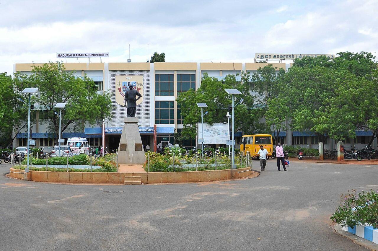 காமராஜர் பல்கலைகழகம்