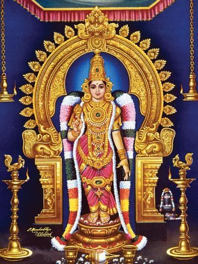 சாம்பவி