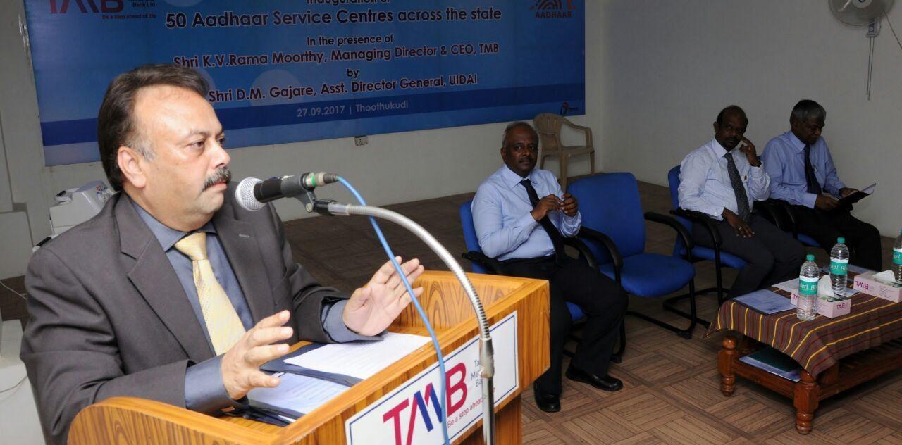 TMB CEO Ramamoorthy speech