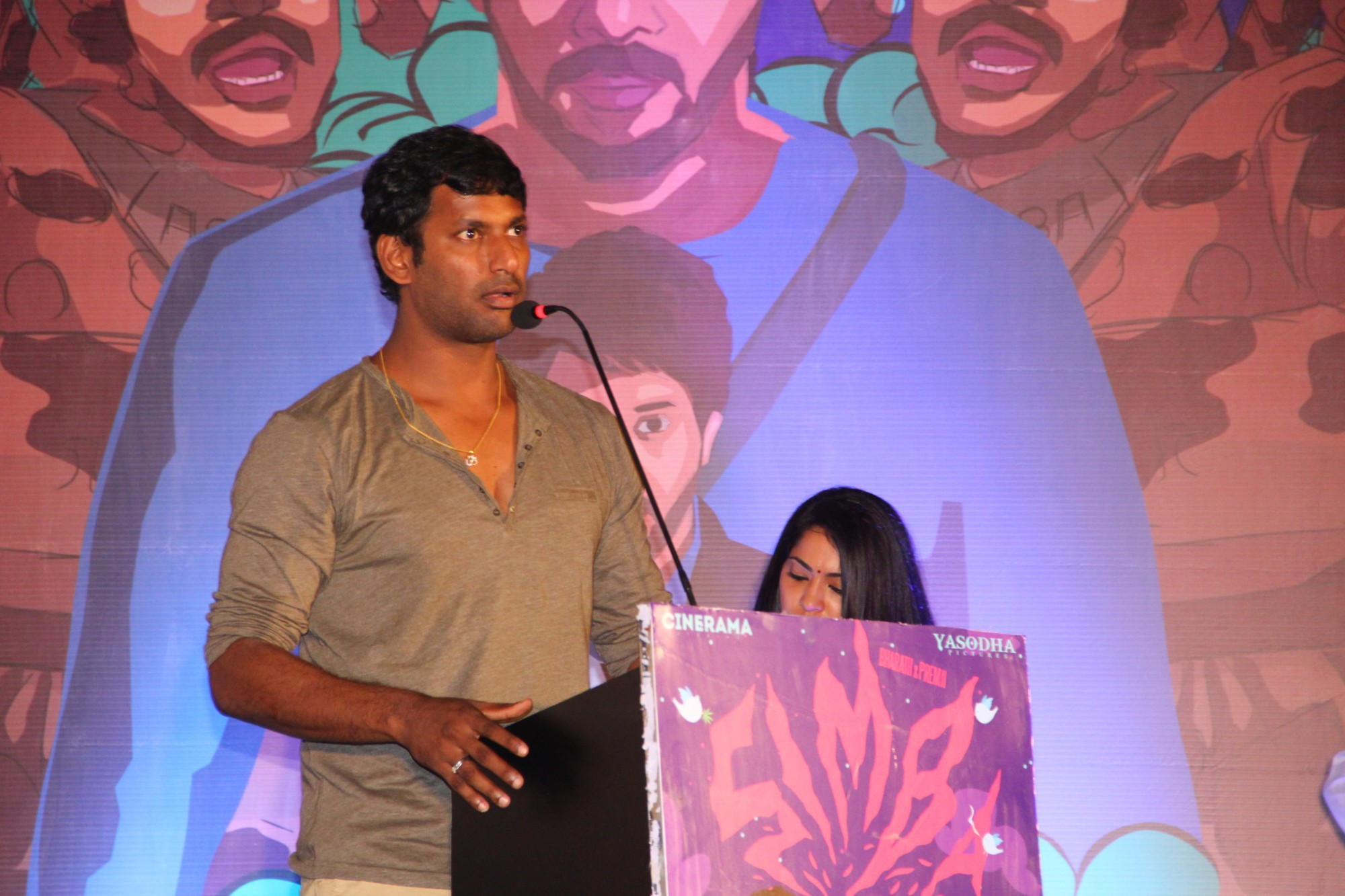 நடிகர் விஷால்