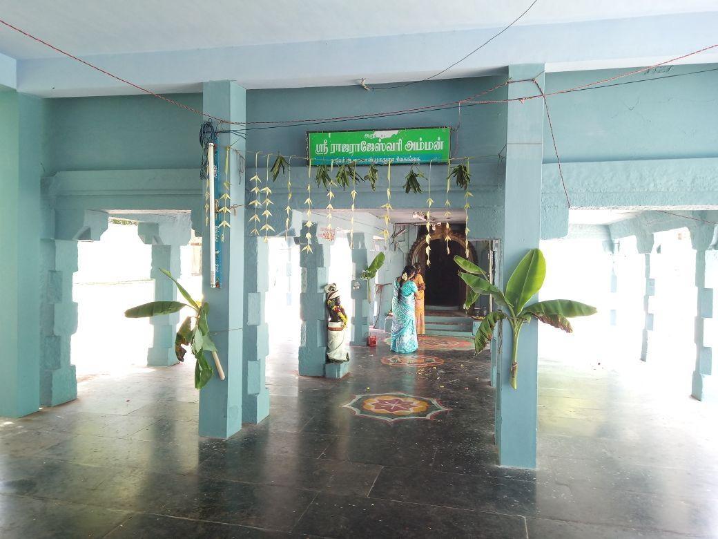 ராஜராஜேஸ்வரி அம்மன் கோயில்