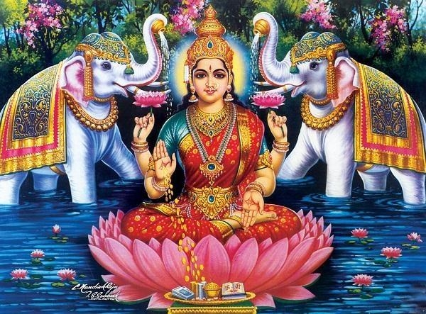 கமலாத்மிகா