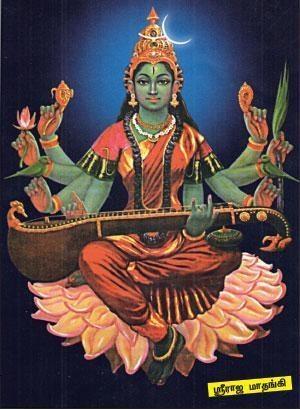 ஸ்ரீராஜமாதங்கி