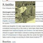 அனிதாவின் மரணத்தை ஆங்கில ஊடகங்கள் எப்படி பதிவு செய்திருக்கின்றன? #RIPAnitha