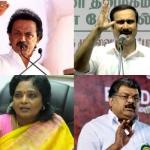 வீடியோகேம் ஸ்டைலில் நம் அரசியல்வாதிகளுக்கும் கொடுப்போமா டாஸ்க்..!