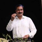 மாநில சுயாட்சிக்காக இளைஞர்கள் ஒரு புரட்சியை முன்னெடுக்கவேண்டும்..! அன்புமணி ராமதாஸ்