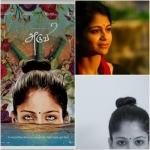 வாவ்.... 'அருவி' படத்தை மிஸ் பண்ணவே கூடாது... 6 காரணங்கள்!