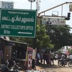 `கடலூர் to கலெக்டர் ஆபிஸ் 50 கி.மீ' - அதிரவைத்த நெடுஞ்சாலைத்துறை!