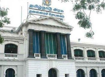 '18 தொகுதிகள் காலி' - தேர்தல் ஆணையத்துக்கு பேரவைச் செயலாளர் கடிதம்
