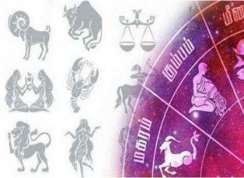 இந்த வார ராசி பலன் - செப்டம்பர் 25 முதல் அக்டோபர் 1 வரை