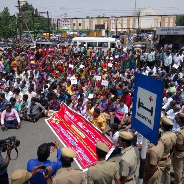 ஜாக்டோ - ஜியோ போராட்டம் - திருப்பூரில் 4000 பேர் கைது