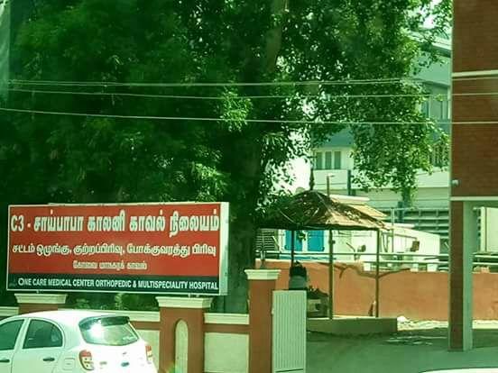காவல் நிலையத்திற்க்குள் இருக்கும் விநாயகர் கோயில்