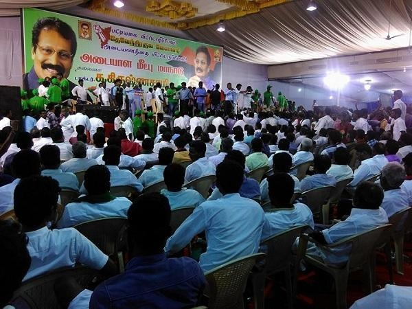 puthiya thamizhagam maanadu