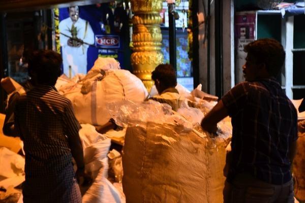 திநகர்