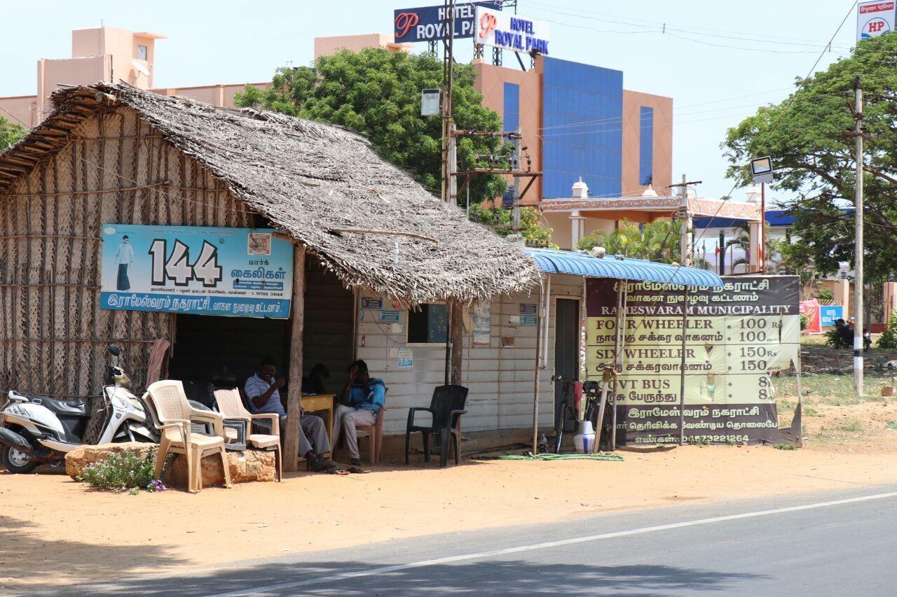 ராமேஸ்வரம் நகராட்சி வாகன நுழைவு கட்டண வசூல் மையம்