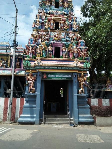 வரசித்தி விநாயகர் ஆலயம்