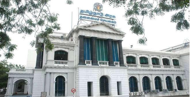 தமிழக அரசு தலைமைச் செயலகம்