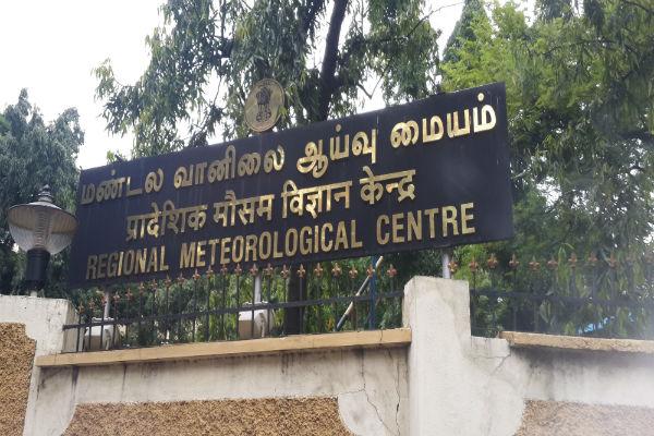 சென்னை வானிலை ஆய்வு மையம்