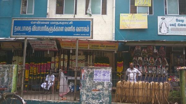 சென்னை பாண்டி பஜார் வணிக வளாகம்