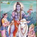 மாங்கல்ய பாக்கியம், ஆயுள் பலம், குழந்தை வரம் அருளும் கேதார கௌரி விரதம்!