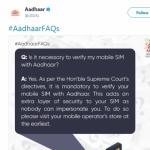 மொபைல் நம்பருடன் ஆதாரை இணைப்பது அவசியமா? உச்ச நீதிமன்றம் சொன்னது என்ன? #Aadhar