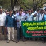 ஊரக வளர்ச்சித்துறை ஊழியர்கள் மாவட்ட ஆட்சியர் அலுவலகத்தில் முற்றுகைப் போராட்டம்