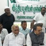 'ஒரு பக்கம் டெங்கு, மறுபக்கம் பா.ஜ அரசு'- முஸ்லிம் லீக் தேசியச் செயலாளர் காட்டம்!