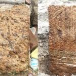 ராமநாதபுரத்தில் சேதுபதி கால கல்வெட்டு கண்டுபிடிப்பு!