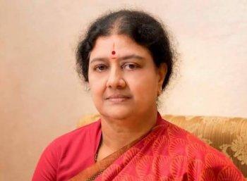 சசிகலா பரோல் மனு நிராகரிப்பு!