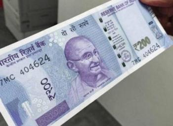 ரூ.50, 200 நோட்டுகளைத் தொடர்ந்து வருகிறது புதிய 100 ரூபாய்!