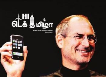 ஐபோன் X, வாட்ஸ்அப் பிசினஸ், புல்லட் ரயில்... அக்டோபர் மாத டெக் தமிழா! #TechTamizha