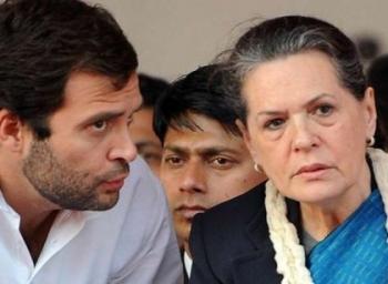 பராக்... பராக்... காங்கிரஸ் தலைவர் ஆகிறார் ராகுல் காந்தி..!