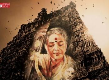 """""""குறையொன்றுமில்லை!"""" - எம்.எஸ்.சுப்புலட்சுமியின் நூறாவது பிறந்ததின கண்காட்சி ஆல்பம்! #VikatanPhotoStory"""