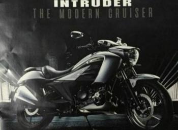 அவென்ஜருக்குப் போட்டியாக சுஸூகி இறக்கும் இன்ட்ரூடர் 150 #Suzuki #intruder150