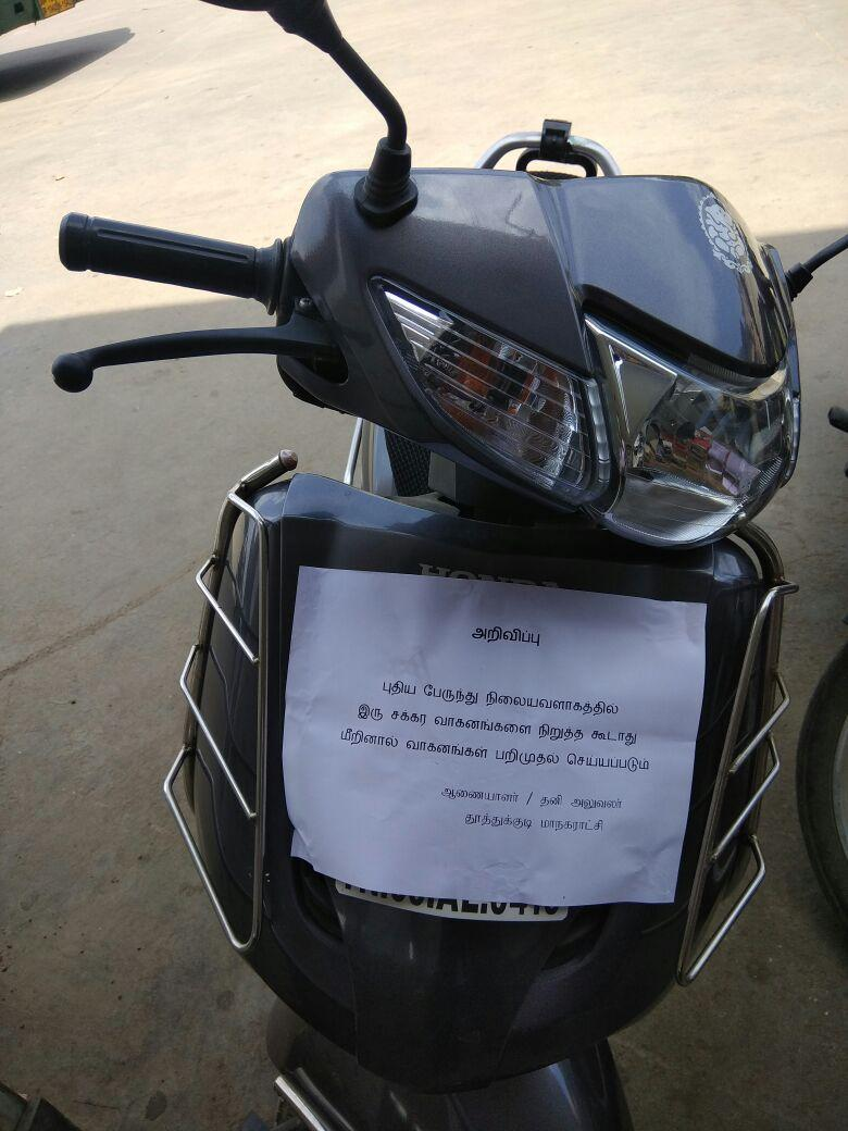 atert notice affix on parked bike
