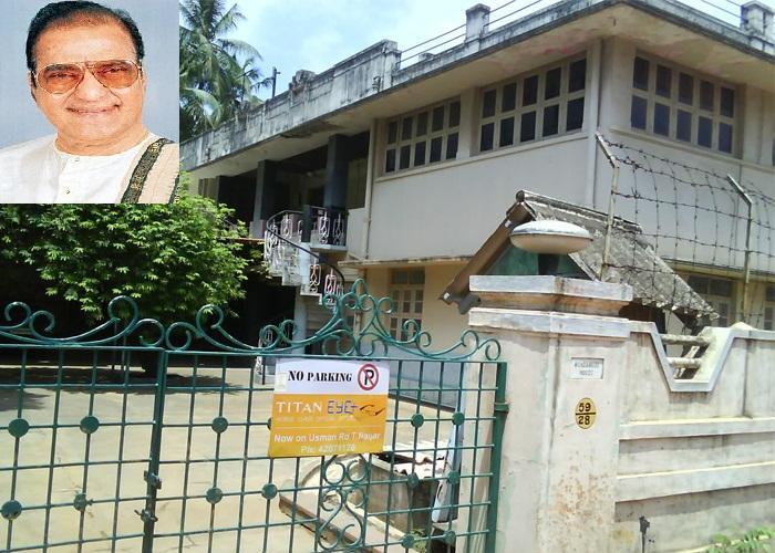 என்.டி.ராமாராவ், சென்னை வீடு