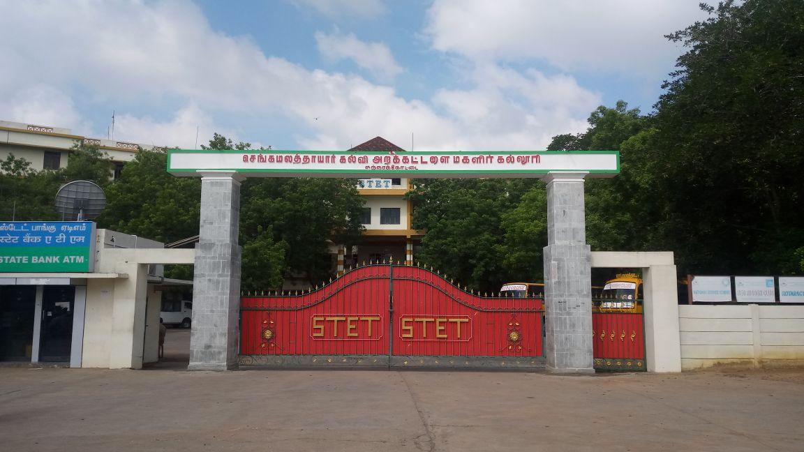திவாகரன் கல்லூரி