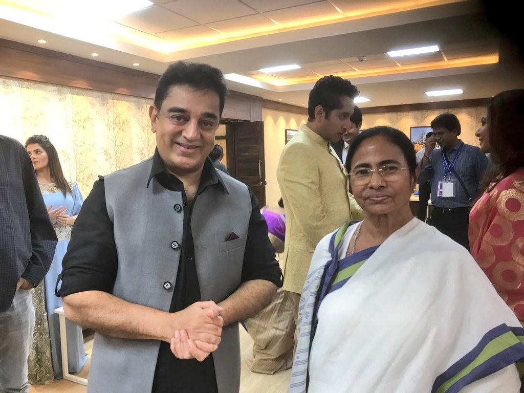 நடிகர் கமல் மம்தா