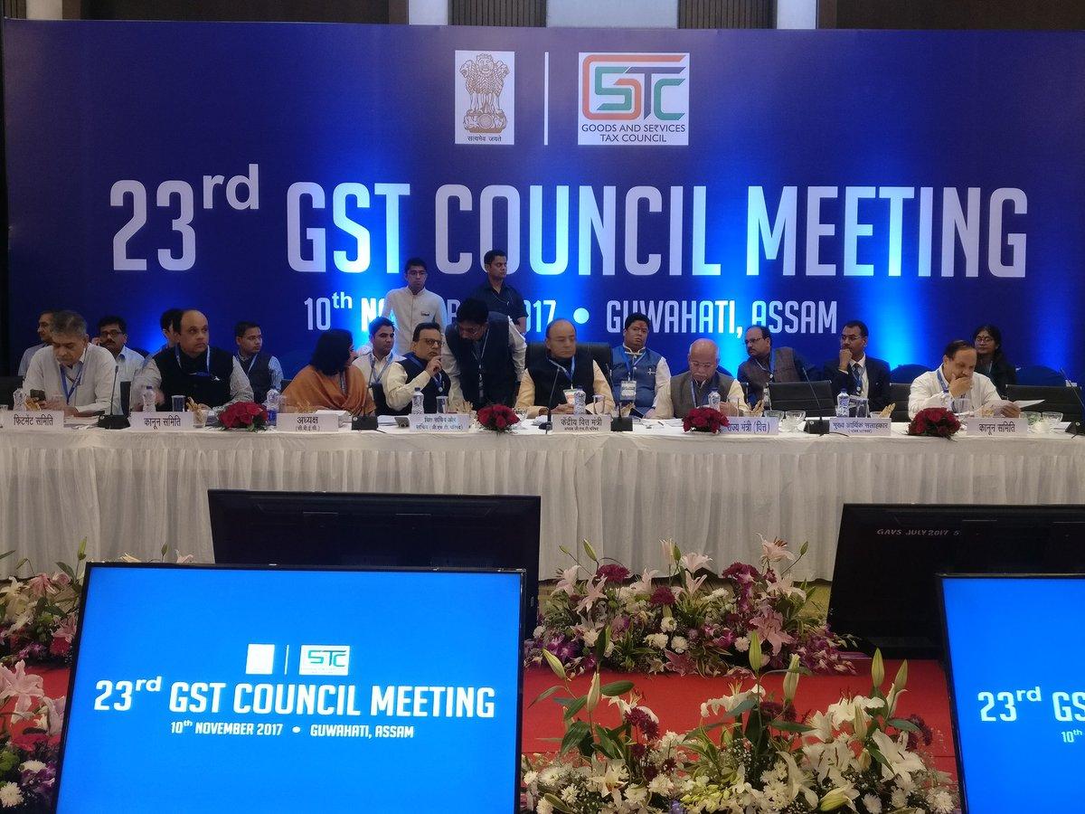 gst council