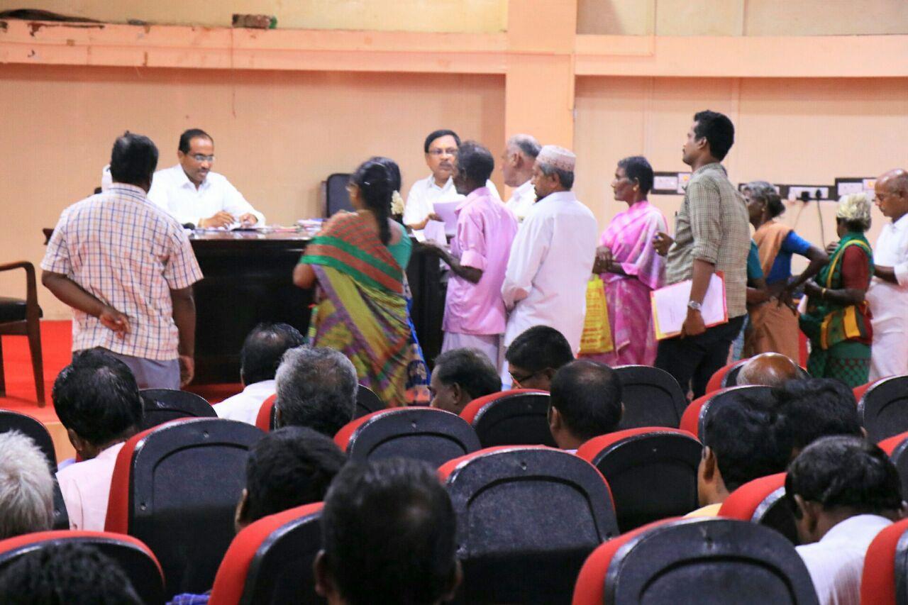 ராமநாதபுரம் மாவட்ட ஆட்சியர் குறை தீர்ப்பு கூட்டம்