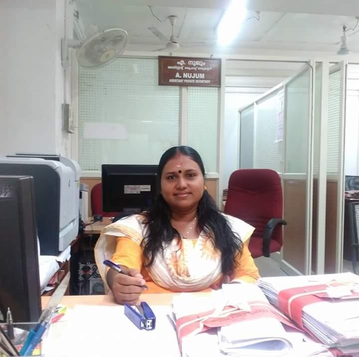பேஸ்புக் வித்யா