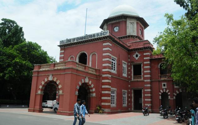Anna University - மறுமதிப்பீடு